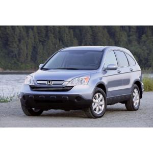 Hak Honda CRV 01/07-09/12 H/015