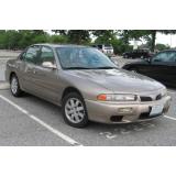 Hak Mitsubishi GALANT 4/5 d 11/92- Y/023